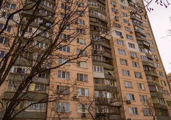 1-к.квартира посуточно в Киеве, улица Героев Днепра 38-Б