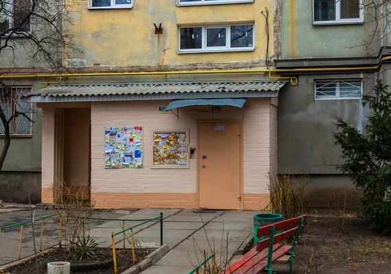 2-к. квартира на сутки в Киеве. ул. Маршала Тимошенко 5