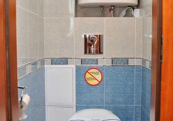 2-к.квартира посуточно в Киеве, ул. Йорданская 11В