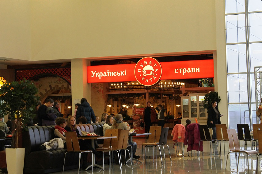 """Puzata Hata"", not only in individual buildings, but also in the mall"