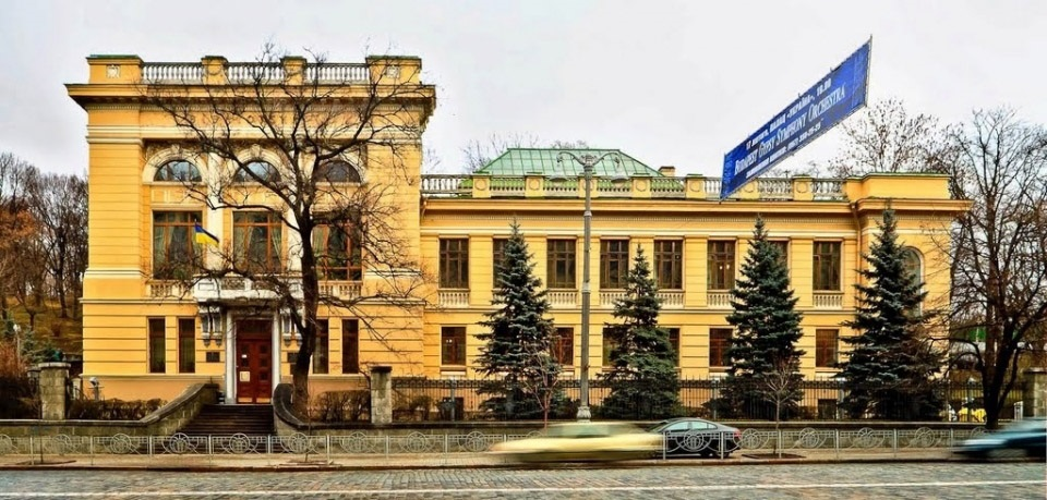 National Parliamentary Library of Ukraine