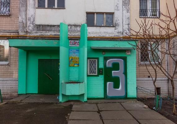 3-к. квартира на добу у Києві. проспект Оболонський 30